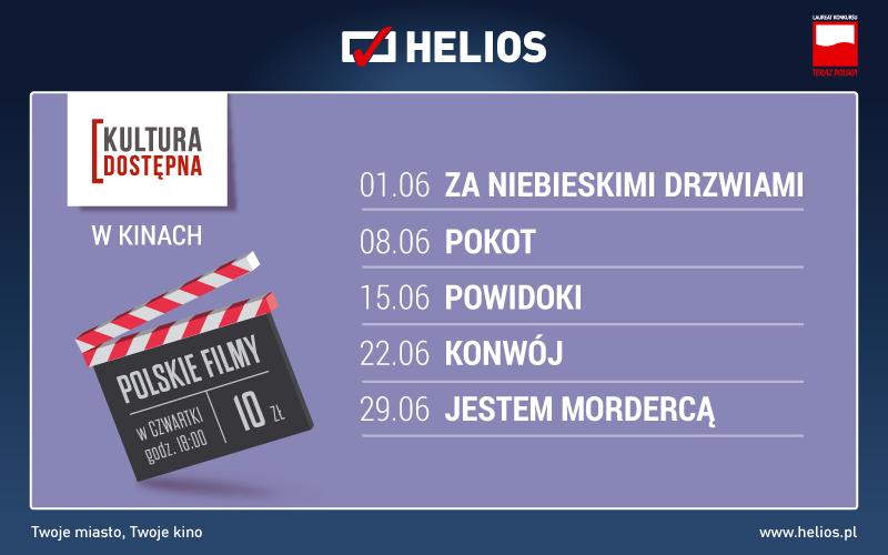 helios120617-2