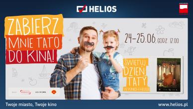 helios200617