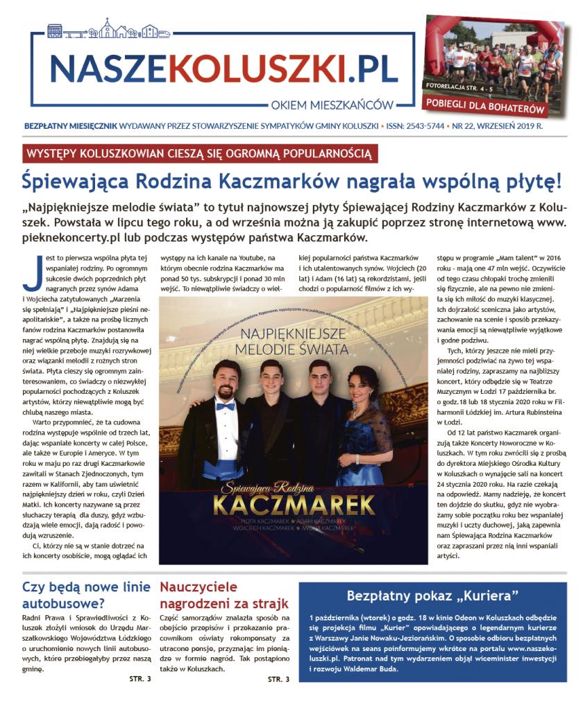 nkokladka092019